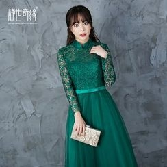 Fantasy Bride - Long-Sleeve Embroidered Evening Gown