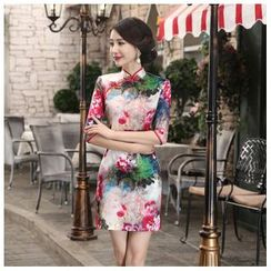 Janelle Qipao - 3/4-Sleeve Printed Qipao