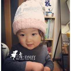 March Daisy - Kids PomPom Fleece Beanie