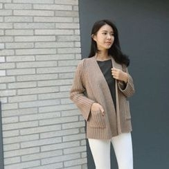 Hello sweety - Open-Front Rib-Knit Cardigan