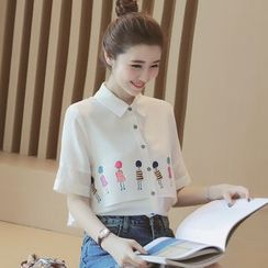 Munai - Short-Sleeve Embroidery Shirt