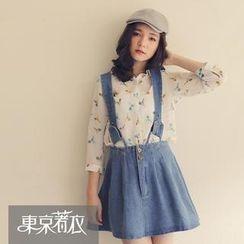 Tokyo Fashion - Suspender Denim Skirt
