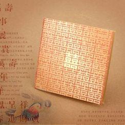 Good Life - Chinese Wedding Invitation Card