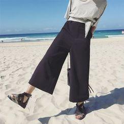 QZ Lady - High-Waist Wide Leg Pants