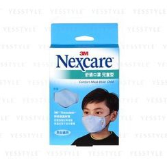 3M - Nexcare Comfort Mask (Child/Light Blue)