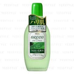 brilliant colors - Green Astringent