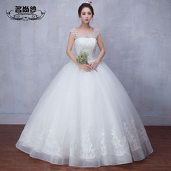 MSSBridal - Maternity Mesh Panel Ball Gown Wedding Dress