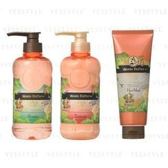 Ahalo Butter - Botanical Beauty Shampoo + Treatment set