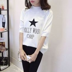 Hello MISS - Embroidered Short Sleeve Knit Top