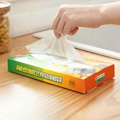 Lazy Corner - Food Freezer Bag