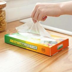 Lazy Corner - 食物保鮮袋