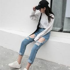 MePanda - Ripped Straight-Cut Jeans