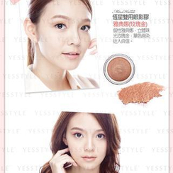 Miss Hana - Eyeshadow (#02 Rosy-Brown Athena)