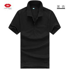 uninukoo - Plain Polo Shirt