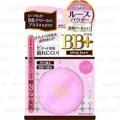 brilliant colors - Moist Labo BB+ Loose Powder SPF 30 PA++ (Transparent Pearl)