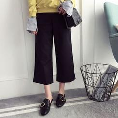 Qimi - Plain Culottes