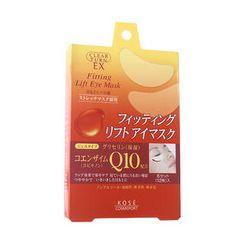 Kose - Clear Turn EX Q10 Fitting Lift Eye Mask (Orange Box)