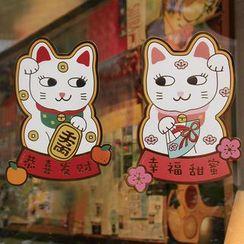 KIITOS - Chinese New Year Wall Sticker