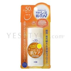 OMI - SOLANOVEIL Protect Face Milk SPF 50+ PA+++