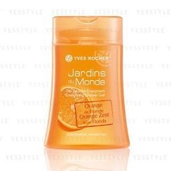 Yves Rocher - Orange Zest Shower Gel