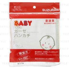 思詩樂 - 嬰兒全棉手巾