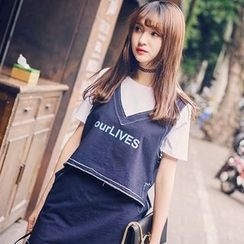 Wimi girls - Set: Short-Sleeve Plain T-Shirt + Denim Tank Top + Skirt