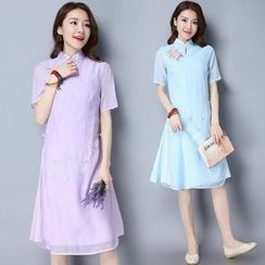 Ebbie - Flower Embroidered Cheongsam