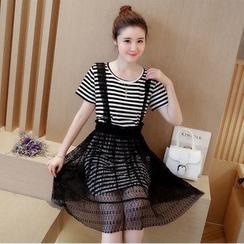 Coolvibe - Set: Short-Sleeve Striped T-Shirt + Lace Jumper Skirt