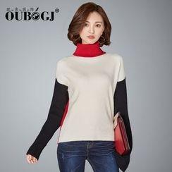 OUBO - 撞色樽領毛衣