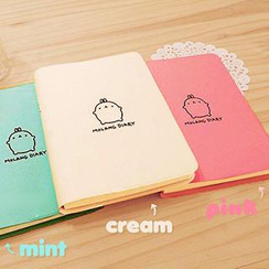 Cute Essentials - 'MOLANG DIARY' (S)