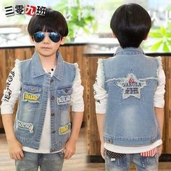 Lullaby - Kids Lettering Denim Vest