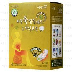 Yejimiin - Herb Hot Fomentation Pads Organic Cotton