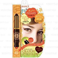 AVANCE - Joli et Joli et Crayon Eyecolors (Gold Beige)
