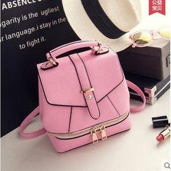 Bluebird - Faux Leather Zip Backpack