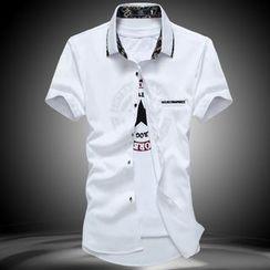 Harvin - Contrast Trim Short-Sleeve Shirt