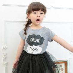 Lemony dudu - Kids Short-Sleeve Letter T-shirt