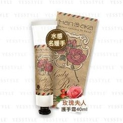 HANAKA - Hand Cream (Lady Rose)