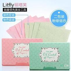Litfly - Blotting Paper (Green Tea) + Blotting Paper (Original Pink) (100 sheets + 100 sheets)