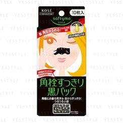 Kose - Softymo Black Pack for Nose