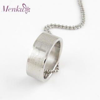 Menku - Steel Ring Pendant with Necklace