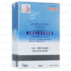 Dr. Morita - Moisturizing Facial Mask (Anti-Oxidant)