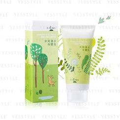 Beiwei 23.5 - Wandering The Forest Body Lotion