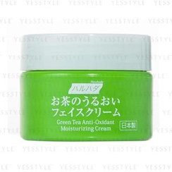 Haruhada - Green Tea Anti-Oxidant Moisturizing Cream