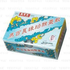 MA PAK LEUNG 马百良 - 珠珀猴枣散