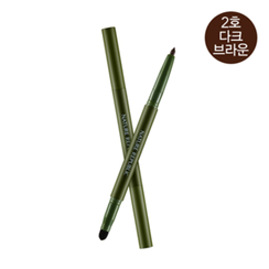 Nature Republic - By Flower Auto Eyeliner (#2 Dark Brown)