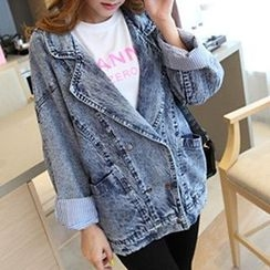 Arroba - Oversized Denim Jacket