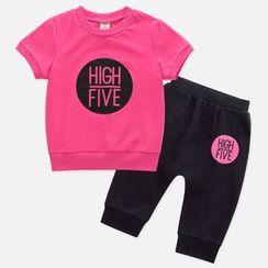 Smart Kids - Kids Set: Lettering T-Shirt + Sweatpants