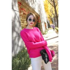 PPGIRL - Colored Wool Blend Knit Top