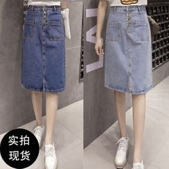 OGAWA - Denim A-line Midi Skirt