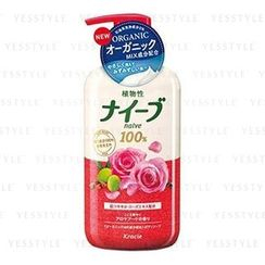 Kracie - Naïve Body Wash (Rose) (New)